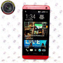 Htc One 32gb M7 Beats Quad Core 1.7ghz Nuevos + Aud Beats