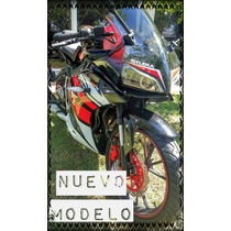 Moto Gilera Vc 200 R 2017 0km