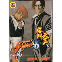 The King Of Fighters 97 Manga A Color Japones 104 Paginas