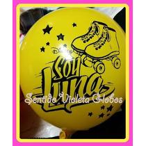 10 Globos Soy Luna 12 Pulgadas Amarillo Y Fucsia Cumpleaños