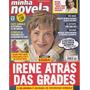 Minha 2008 Gloria Menezes Regina Duarte Gianne Albertoni Hsm