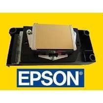 Cabeça De Impressão Dx5 - Eco Solvente - Desbloqueada