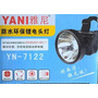 Linterna Yani-7122 Original Focos Minero Pescar Caceria Etc