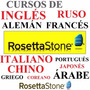 Curs De Idiomas: Francés Italiano Griego Chino, Latin, Ingl