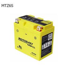 Bateria De Moto Gel Selada Mtz6s - Cbr 1000rr Fireblade