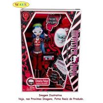 Monster High Ghoulia Yelps 2010 Original Mattel