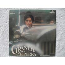 Lp Novela Globo Ciranda De Pedra 1981 Nacional Disco Vinil