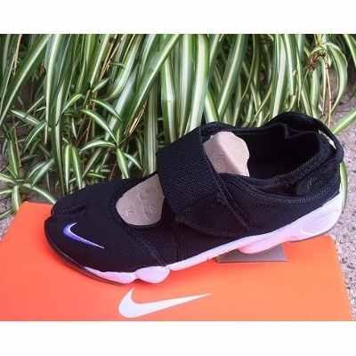 Zapatillas Nike Rift Negras Pipa Blanca Nuevas En Caja - $ 1.399,99 en  Mercado Libre