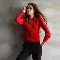 Camisa Blusa Feminina Importada Barata Vermelha Manga Longa