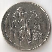 Chipre, Pound, 1976. Refugiados Ocupacion Turca. Unc