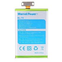 Marval Batería De Alimentación Para Lg Optimus G Google Nexu