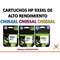 Cartuchos Hp 933xl Cn054a Cn055a Cn056a Originales Vigentes