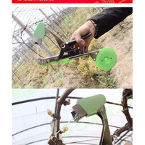 Herramienta Encintadora De Frutos Y Legumbres Uso Agricola