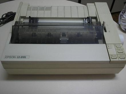 epson lx 810 treiber herunterladen rh e curry info epson lx 810 manual en español manual epson lx 810 español gratis