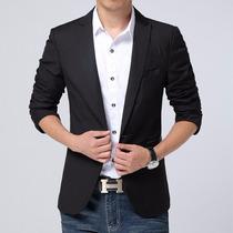 Blazer Entallado Slim Fit, Moda Coreana 2016, Alta Calidad