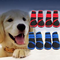 Cão Sapato Imper Tenis Chuva Antiderrapante Azul G 9,x6cm