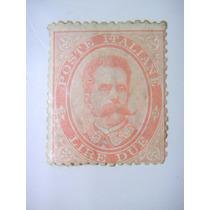 Selo Itália - Rei Umberto I - Novo Valor - 1882