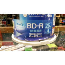 Disco Blue Ray Sony 25gb Bulk X 50 Unidades Microcentro