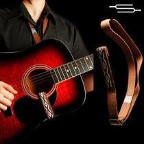 Correa Para Guitarra Criolla / Acustica Sujetador Simple Md