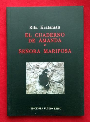 Resultado de imagen para Rita Kratsman
