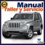 Manual De Taller Jeep Cherokee Liberty 2002-2007 Ingles
