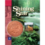 Shining Star Introductory Level