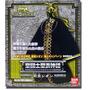 Saint Seiya Mito Paño Sion Gran Papa Figura
