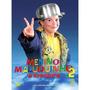 Dvd Menino Maluquinho 2 /original /usado