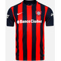 Camiseta Nike San Lorenzo Oficial Stadium 2015 Liquidacion!
