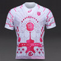 Camiseta Rugby Asics Stade Francais Top 14 2016