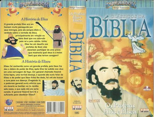 filme desenho clássicos da bíblia os profetas elias e eliseu r 17