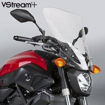 Yamaha Fz07 Parabrisas Policarbonato Vstream Motos