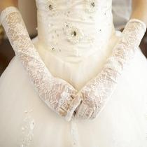 Luva De Noivas E Debutantes, Casamento, Renda Branco