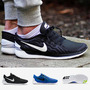 Zapatillas Nike Free 5.0 Niños Original