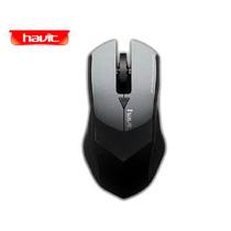 Mouse Serie Gamers Havit Hv-ms651