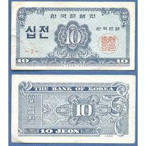 * Corea Del Sur Billete 10 Jeon 1962 P. 28