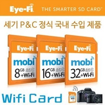 Memoria + Wifi Eye-fi De 32gb Sd Class10