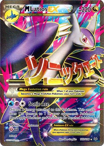 Carta Pokemon Mega Latios Ex Full