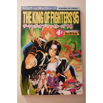 Libro The King Of Fighters 95 Gag Battle Manga Anime