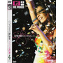 Dvd Ivete Sangalo - Mtv Ao Vivo<br><strong class='ch-price reputation-tooltip-price'>R$ 70<sup>00</sup></strong>