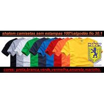 Camiseta Lisa 100% Algodão Pent.ou Card. Fio 30.1