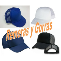 *** Gorra Camionera Trucker *** P/ Sublimar Estampar Bordar