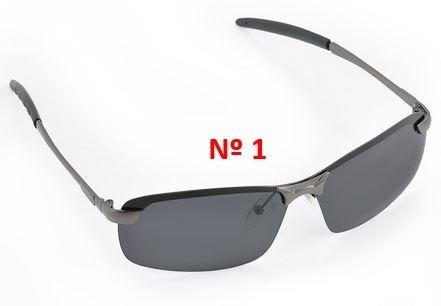 157f35dc1f9b8 Óculos De Sol Lente Polarizada Dirigir E Esportes Ar Livre - R  54,90 em  Mercado Livre