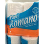 Papel Higienico Marca Romano 48 Rollos 30mts 2ble Hoja