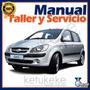 Manual De Taller Y Reparacion Hyundai Getz
