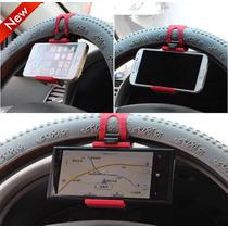 Soporte Clip Base Volante Auto Iphone 4 4s 5 5s 5c 6 6 Plus