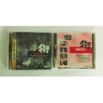Machi (2 Discos) Sega Saturn Retromex Tcvg