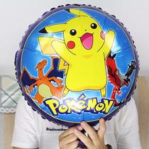 Fiesta Pokemon Go Pikachu Globo Metálico 45 Cms