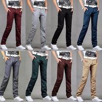 Pantalones Para Caballeros Usados Al Mayor