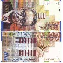 Israel 100 New Sheqalim 2014 P. 61 Fe Cédula - Tchequito